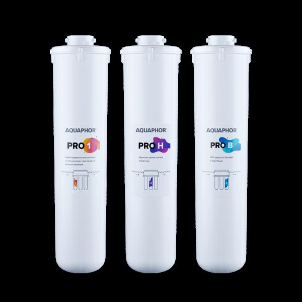 Ֆիլտր Pro1-Pro2-ProB
