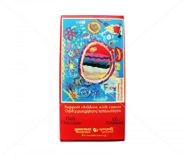 Շոկոլադե սալիկ «Օգնեք քաղցկեղով երեխաներին» Gourmet Dourme