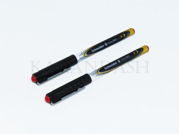 Գրիչ ռոլլեր Schneider Xtra 805 0.5մմ Կարմիր