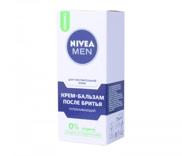 Նիվեա Մեն Կրեմ-բալզամ սափրվելուց հետո 75մլ