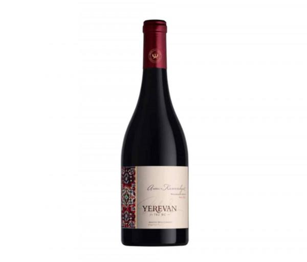 Գինի Երևան Կարմիր, անապակ 0.75լ