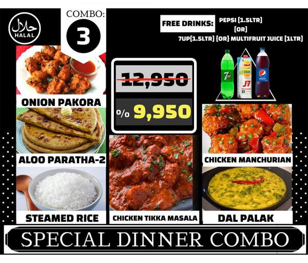 Կոմբո N3 Կառմա Հնդկական Ռեստորան