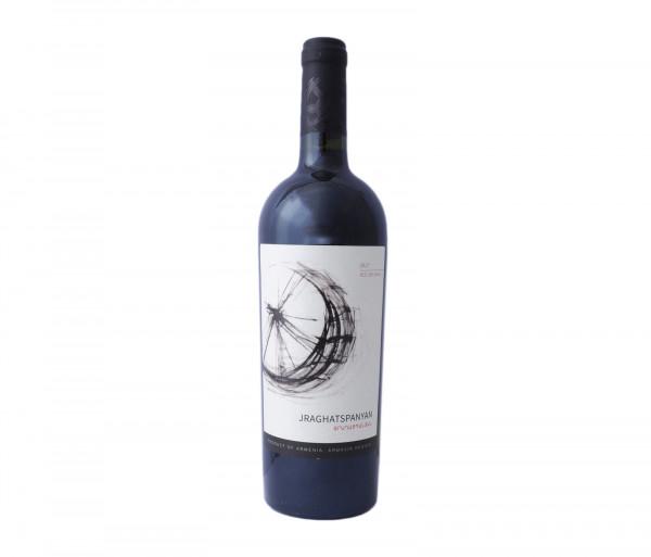 Ջրաղացպանյան Կարմիր անապակ գինի 0.75լ