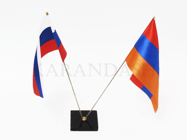 Դրոշներ Հայաստանի / Ռուսաստանի