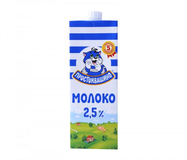 Պրոստոկվաշինո Ուլտրապաստերացված կաթ 2.5% 950մլ