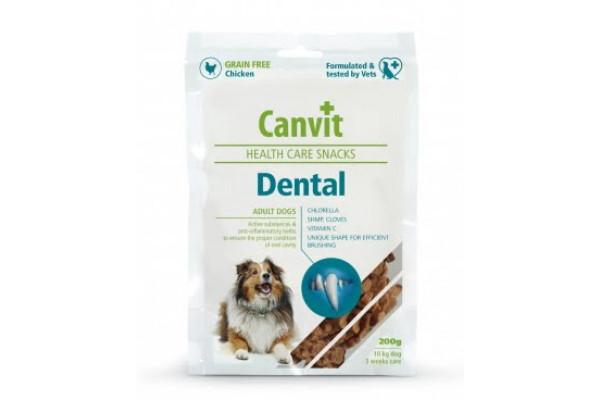 Շների անուշեղեն Dental 200 գ