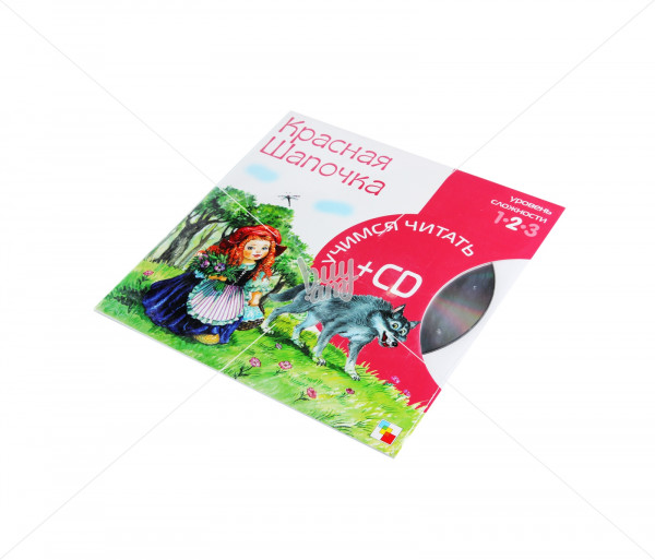 Գիրք «Красная шапочка» + CD Նոյան Տապան