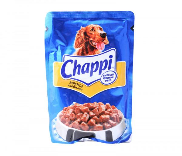 Չապպի Շների Կեր Տավարի Մսով 100գ