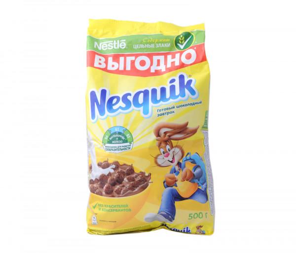 Նեսքվիկ Շոկոլադե գնդիկներ 500գ
