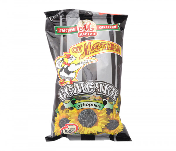 Օտ Մարտինա Արևածաղկի Սերմեր Սև և Սպիտակ 150գ