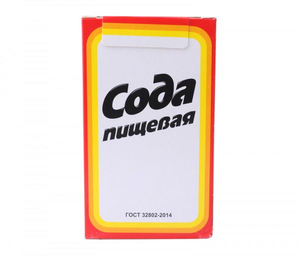 Ռուսական Կերակրի Սոդա 500գ