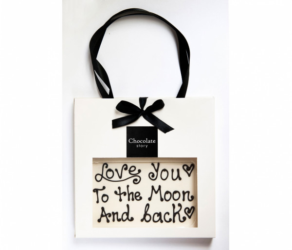 Շոկոլադե սալիկ «Love you to the moon and back» (սպիտակ շոկոլադ) Chocolate story