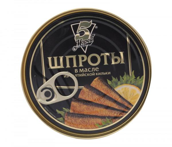 5 Մորեյ Շպրոտ Ձուկ Բալթյան 160գ
