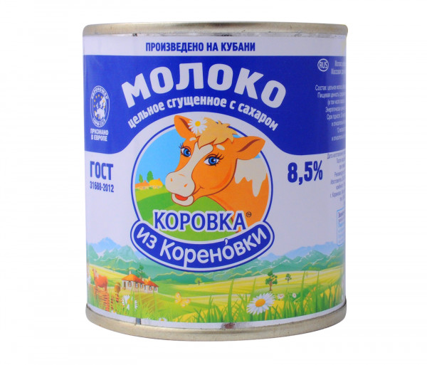 Կորովկա Խտացրած կաթ 380գ