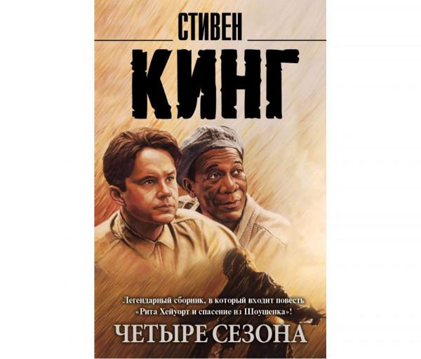 Четыре сезона Զանգակ Գրատուն