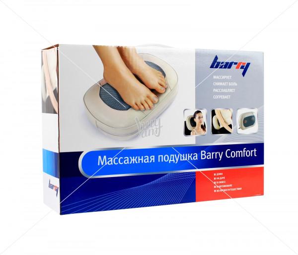 Մերսող բարձ Barry Comfort 63081