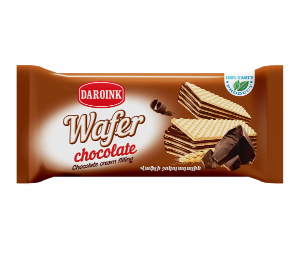 Վաֆլի շոկոլադե 300գ